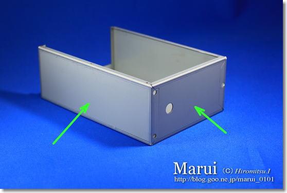 精密板金 丸井工業 箱(ケース)の構造