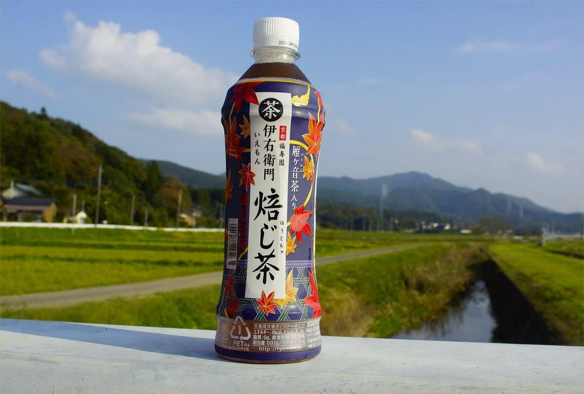 https://blogimg.goo.ne.jp/user_image/05/98/884068fa2a97e4175c226c2136258e16.jpg