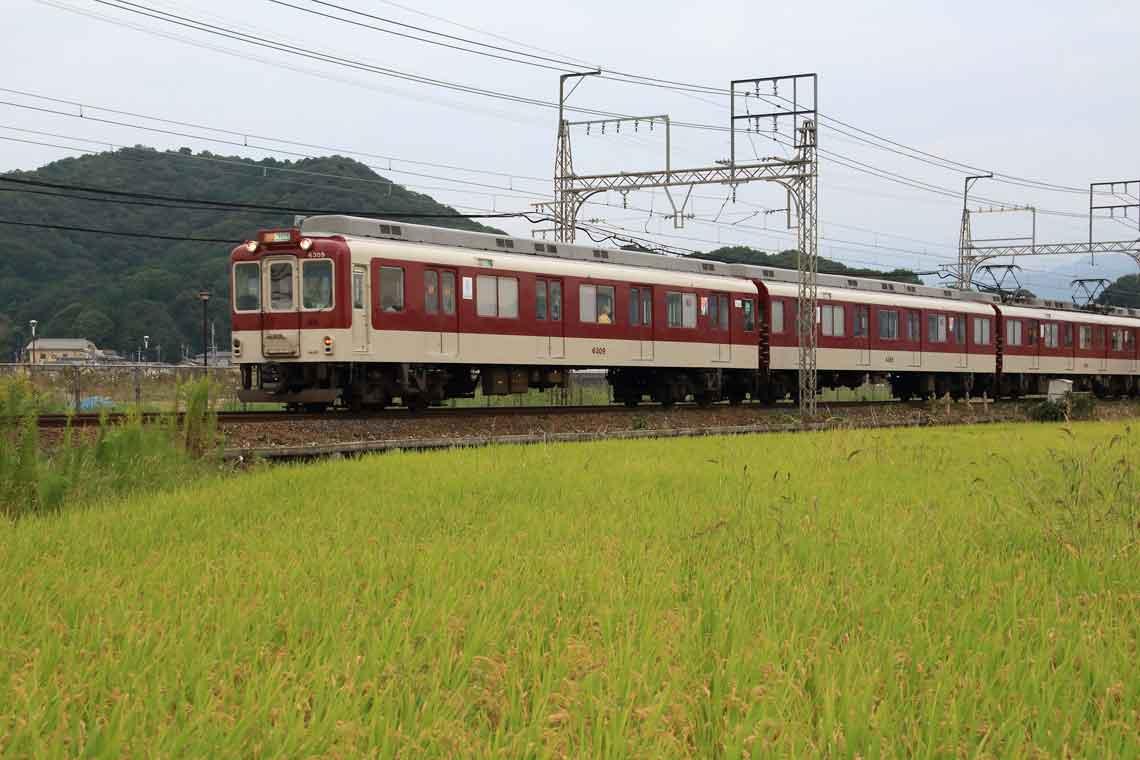近鉄 南 大阪 線