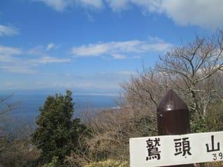 https://blogimg.goo.ne.jp/user_image/05/ad/33d67bc8ac15bd2ae61f7b160e30ffe8.jpg