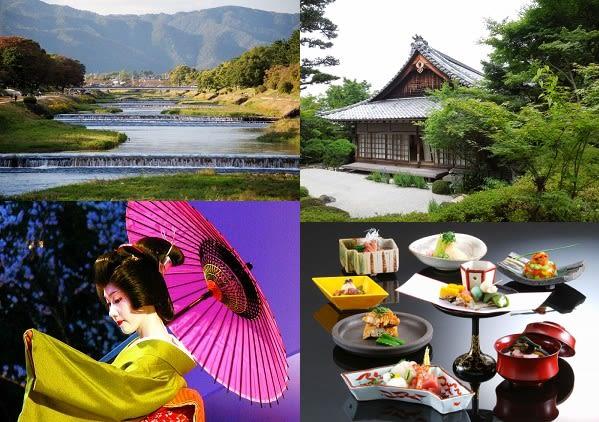 京都の魅力はなんだろう? 米大手観光雑誌が選んだ世界の人気 ...