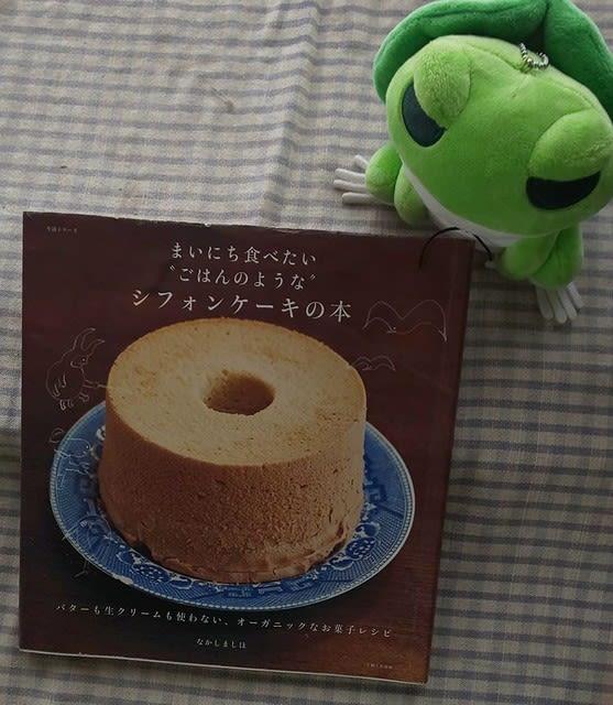"""本 なかしま しほ 楽天ブックス: まいにち食べたい""""ごはんのような""""ケーキとマフィンの本"""