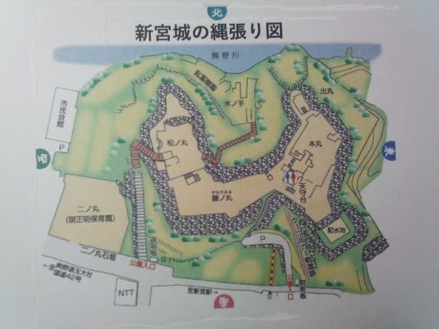 新宮城 - nakazumi's blog