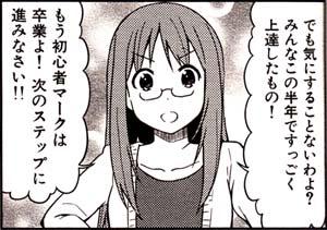 Manga_time_kr_carat_2012_08_p047