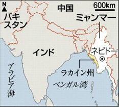 ミャンマー宗教対立、拡大 イス...