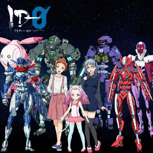 ID-0 宇宙