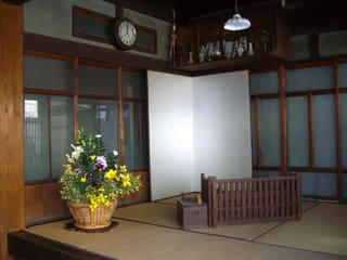 三木邸内部