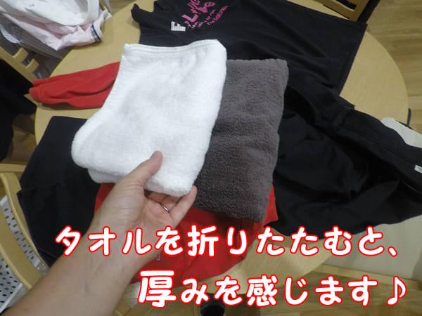ガス衣類乾燥機でタオルを乾かす。乾燥後