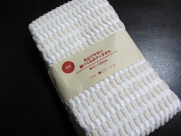 泡立てやすい綿パイルボディタオル