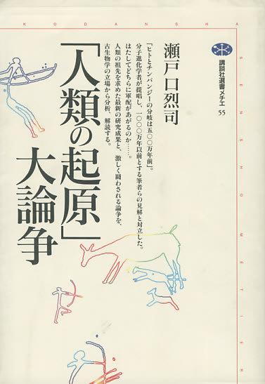 Setoguchi1995