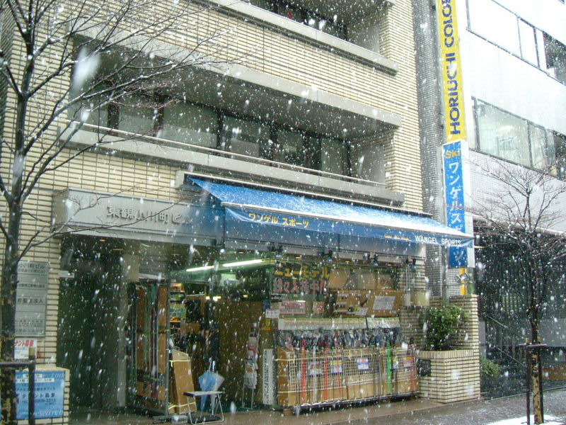 Snow_003
