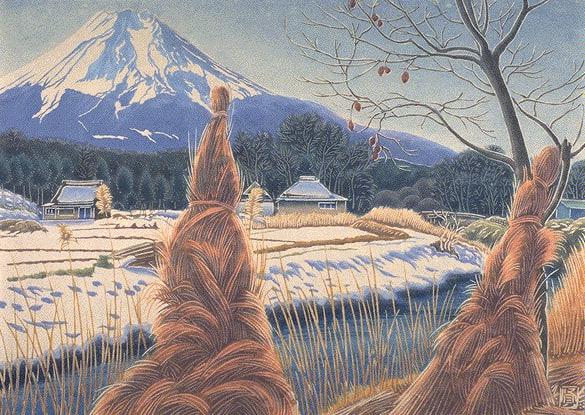 富士山(石川丈山) - ハッチと私の日常