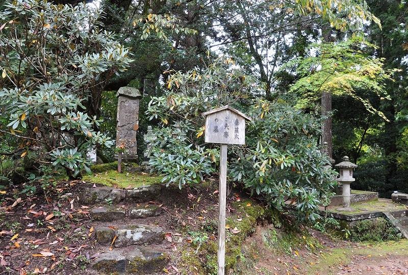 嘉藤太ご夫妻墓