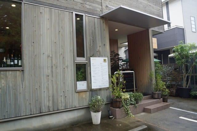 伊勢市「ホームプラス」のランチに行ってきました〜(^^)