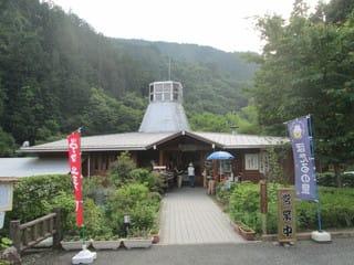 https://blogimg.goo.ne.jp/user_image/06/6c/7a21dc07b9d20230c13b23b11ac942b1.jpg