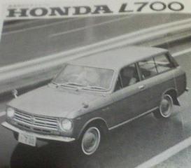ホンダ L700・L800 - 『 軽トラ...