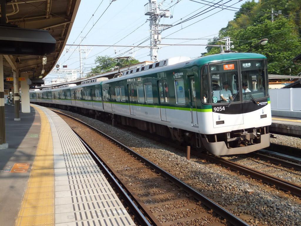 京阪9000系淀発淀屋橋行き急行