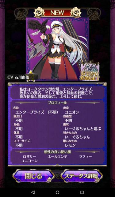 魔法 リセマラ は ゴシック 少女 【ごまおつ攻略】『ゴシックは魔法乙女』のおすすめガチャと使い魔最強ランキング [ファミ通App]
