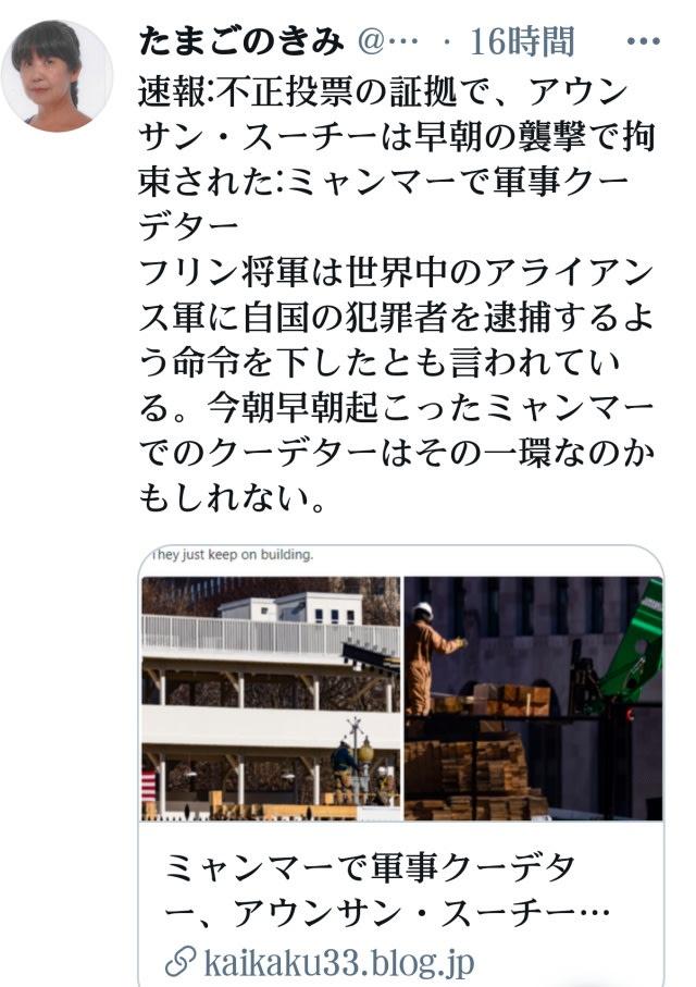 ベスト 世界 革命 黄色い と 日本