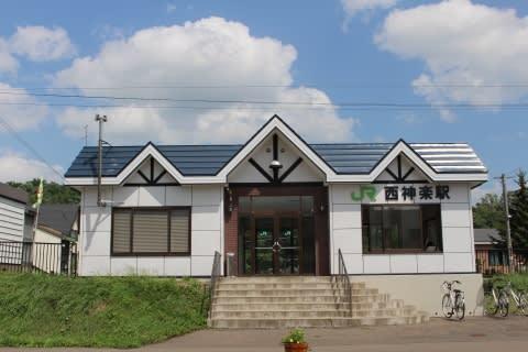 JR北海道 西神楽駅 - 一日一駅
