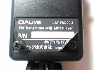 Ifp 390t
