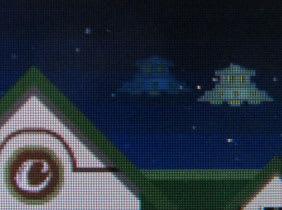 「UFO」を確認