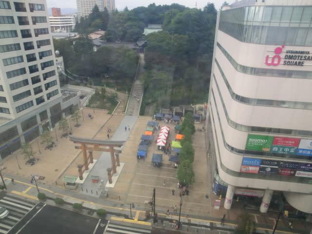 バンバ市民広場