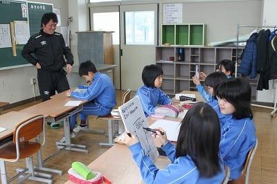 高学年複式学級担任の活躍 - 八川小ブログ本舗 「青い空 見上げて進む ...
