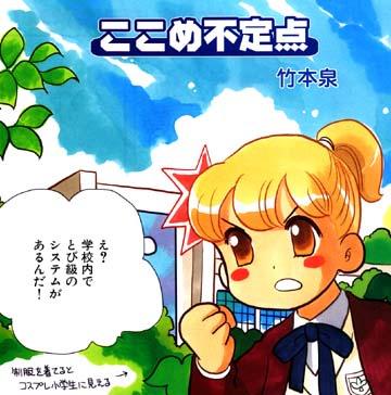 Manga_time_kr_carat_2012_05_p110