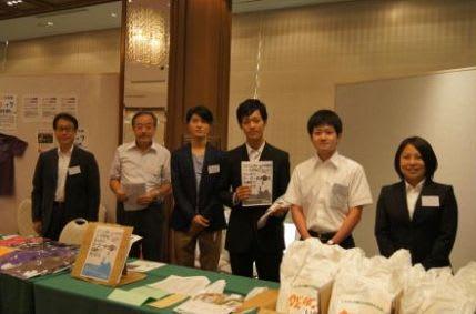 Zaikyo20122