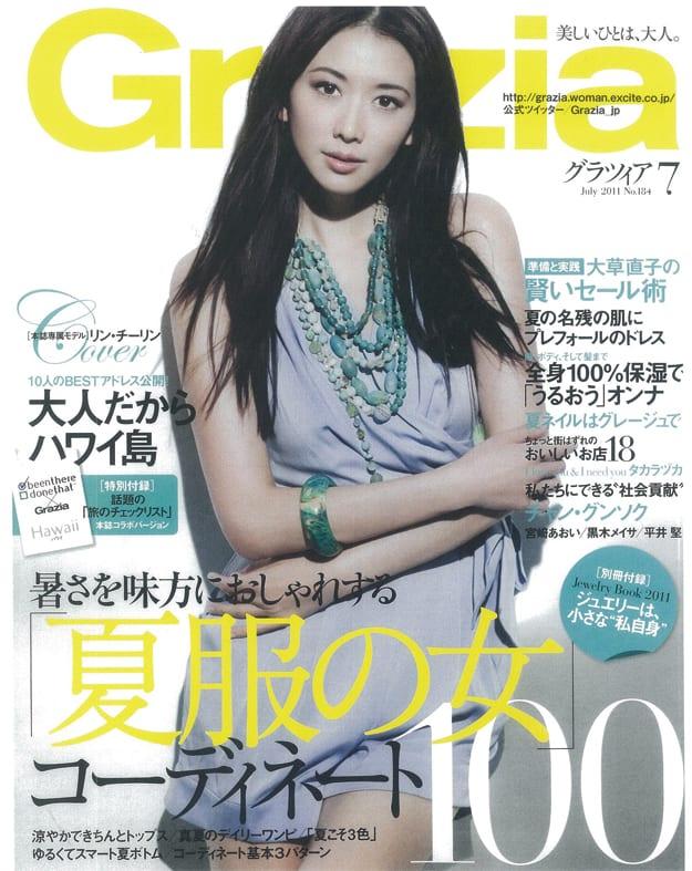 Grazia20117_2