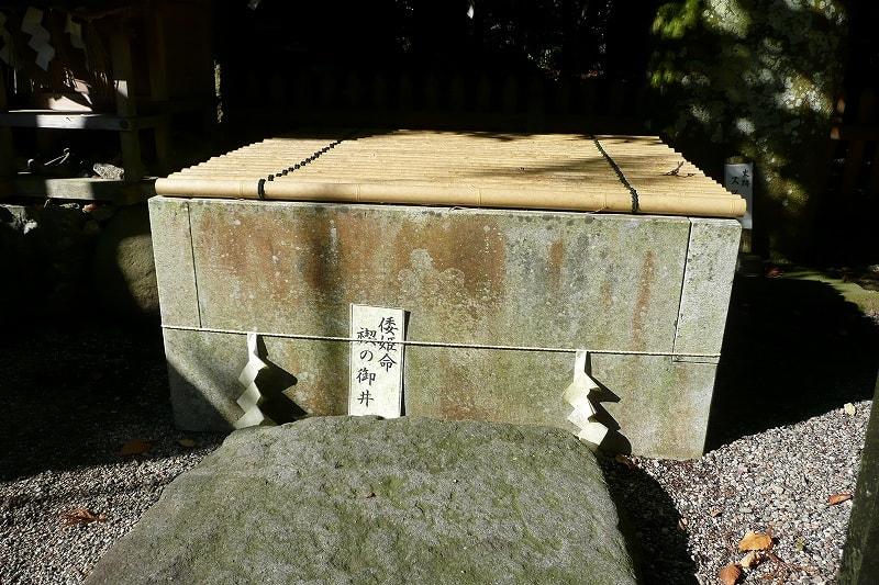 四社神社御井