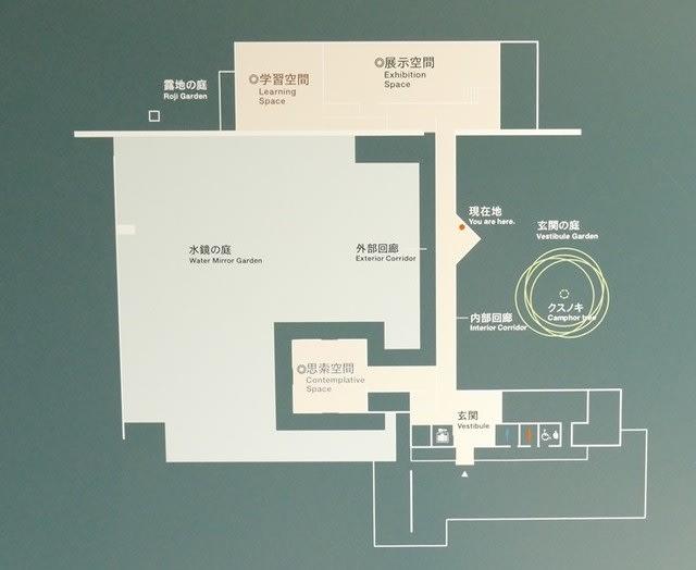 鈴木大拙館の見取り図