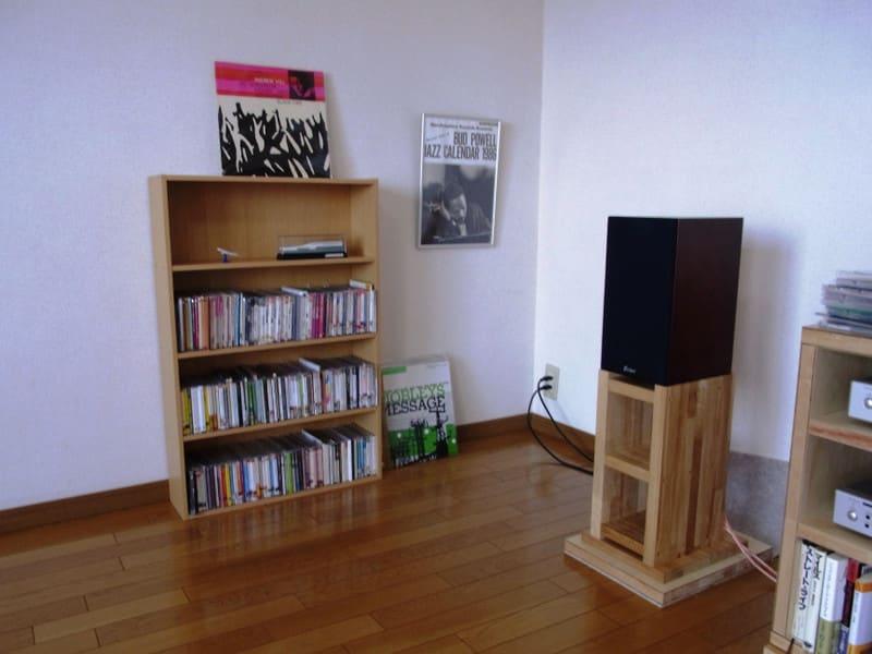 Speakerstand20135