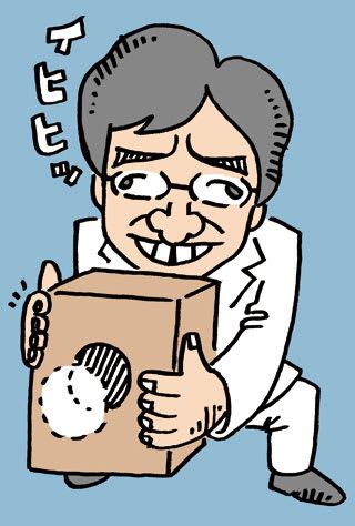 米村でんじろうの似顔絵