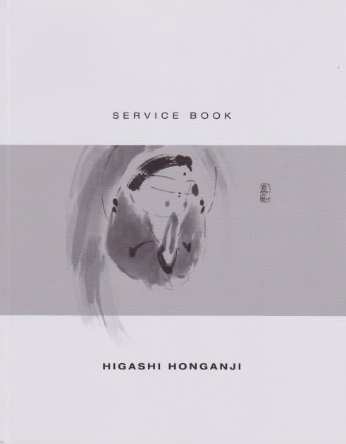 Servicebook