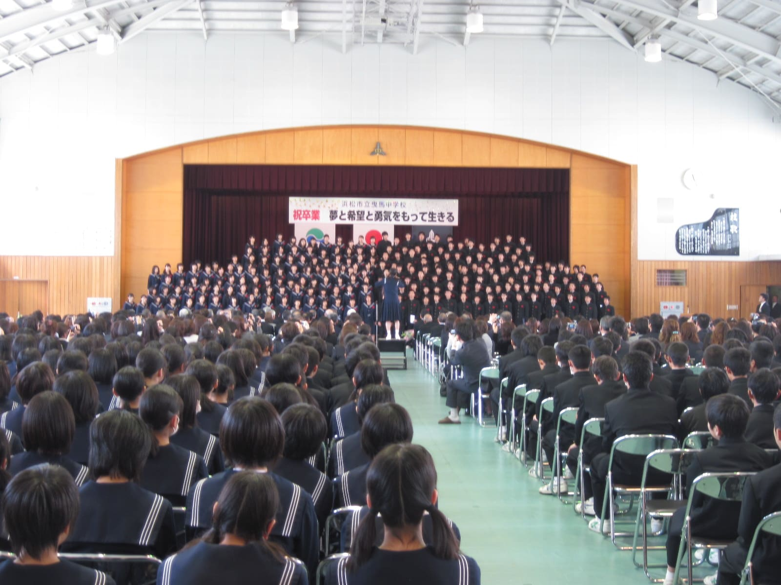 2013年3月のブログ記事一覧-こんにちは!浜松市立曳馬中学校の ...