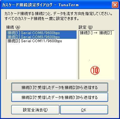 Tuna112711