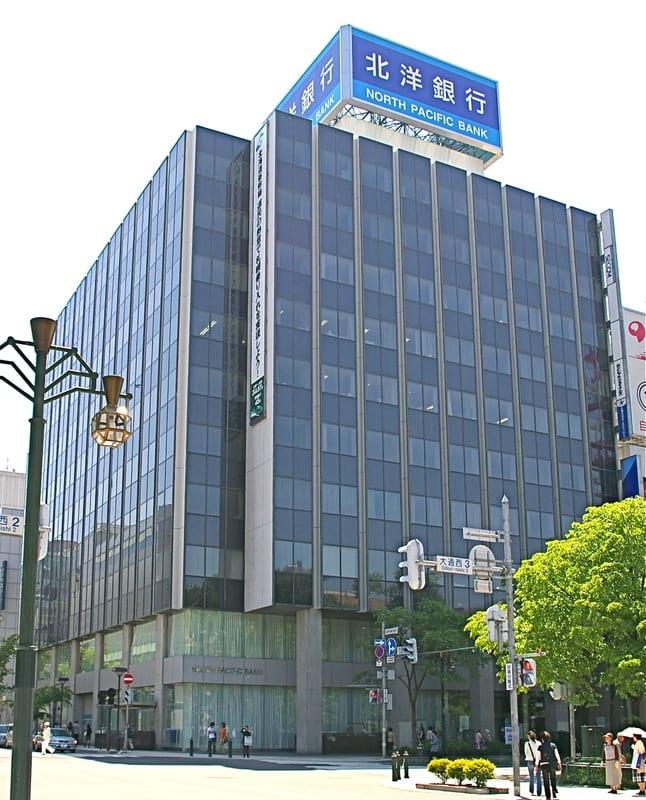 ≪ 札幌北洋ホールディングス社長...