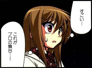 Manga_time_kr_carat_2012_08_p109