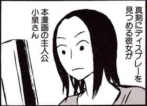 Manga_time_sp_2012_02_p190
