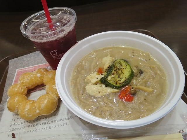きのこ味わう白湯麺セット+ポンデリング