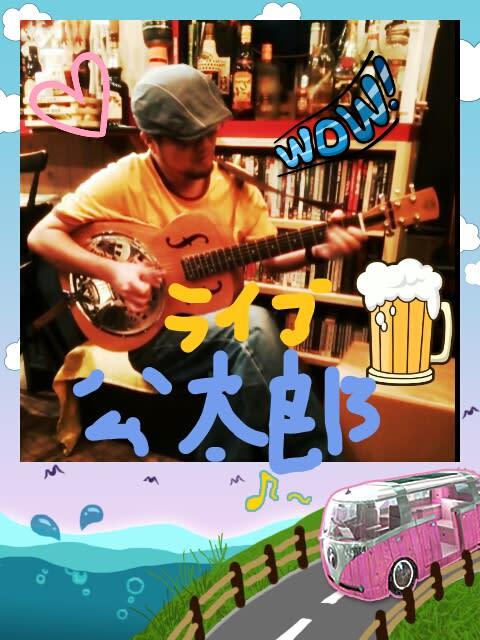 6/7(土)は佐々木哲太郎ライブ!! - きょうの1:07
