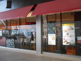 84c75bfe226 仙台駅東口、エスパル東館にあるスペイン料理店「ビキニタパプラス BIKiNi TAPA+」(仙台市青葉区中央1-1-1 エスパル仙台東館2F)を久々に 通りがかったら、モーニング ...