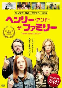 パピとママ映画のblog
