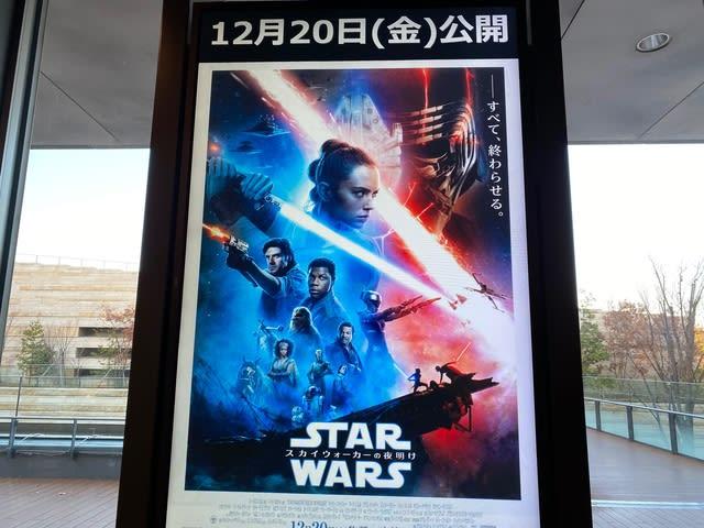 STAR WARS Rise of Skywalker red parallel no2 Finn