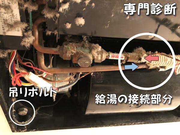FTMB2805B_給湯の接続