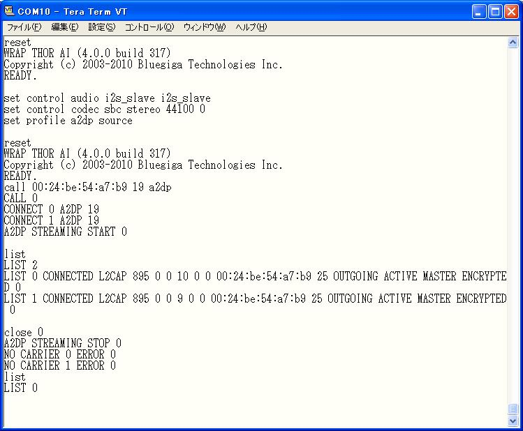 Bluegiga - A2DPでMP3再生 - マイコン工作実験日記