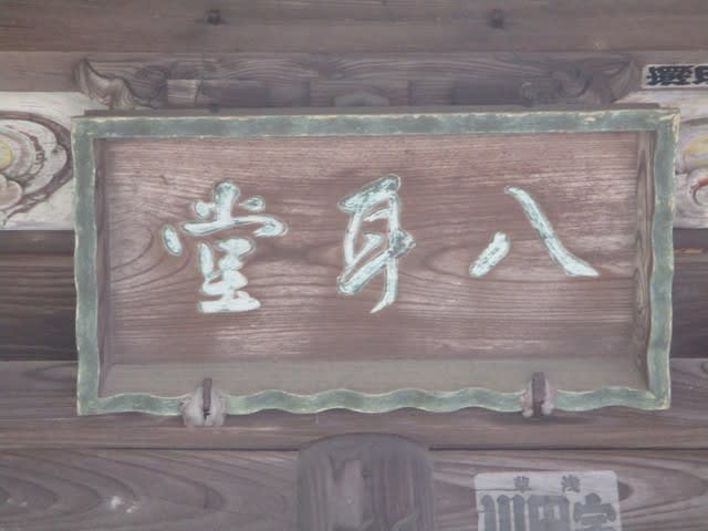 https://blogimg.goo.ne.jp/user_image/07/9f/88e4b08131ad5c33e1e6181f097837f3.jpg