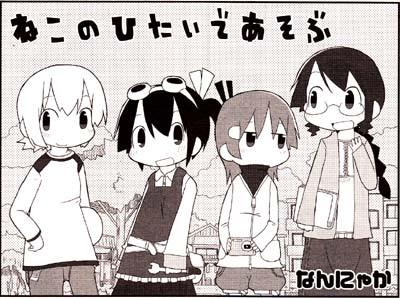 Manga_time_kr_carat_2011_11_p083